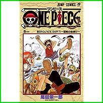 ONE PIECE (ジャンプコミックス) 1~72 巻