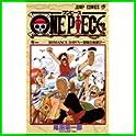 ONE PIECE (ジャンプコミックス) (15 クリップ)