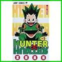 ハンター×ハンター (ジャンプ・コミックス) (11 クリップ)