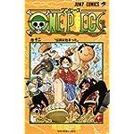ONE PIECE 12 (ジャンプ・コミックス)