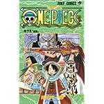 ONE PIECE 19 (ジャンプ・コミックス)