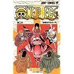 ONE PIECE 20 (ジャンプ・コミックス)