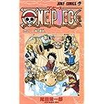 ONE PIECE 32 (ジャンプ・コミックス)