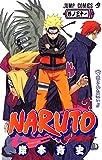 NARUTO (巻ノ31)