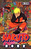 NARUTO 巻ノ35 (35)