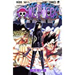 ONE PIECE 44 (ジャンプ・コミックス)