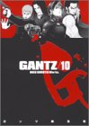GANTZ 10 (10)