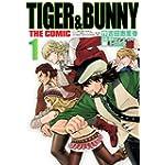 TIGER & BUNNY THE COMIC 1 (ヤングジャンプコミックス)