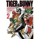 TIGER&BUNNY THE COMIC 2 (ヤングジャンプコミックス)