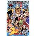 ONE PIECE 75 (ジャンプコミックス) (1 クリップ)