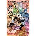 ONE PIECE 76 (ジャンプコミックス) (0 クリップ)
