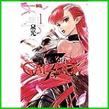7thGARDEN (ジャンプコミックス) 1~3 巻