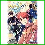 ヘタリア World・Stars (ジャンプコミックス) 1~2 巻