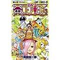 ONE PIECE 85 (ジャンプコミックス) (0 クリップ)