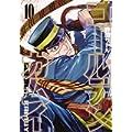 ゴールデンカムイ 10 (ヤングジャンプコミックス) (0 クリップ)