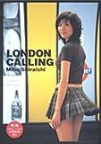 白石美帆 1stDVD LONDON CALLING