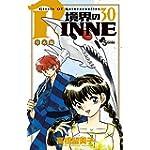 境界のRINNE 30 (少年サンデーコミックス)