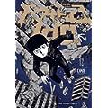 モブサイコ100 12 (裏少年サンデーコミックス) (0 クリップ)