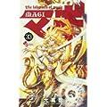 マギ 33 (少年サンデーコミックス) (0 クリップ)