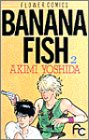 Banana fish (2)