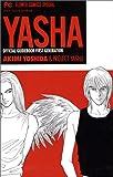 YASHAオフィシャルガイドブック