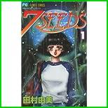 7SEEDS (フラワーコミックス) 1~29 巻