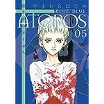 碧き青のアトポス 5 (サンデーGXコミックス)