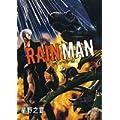 レインマン(5): ビッグ コミックス〔スペシャル〕 (0 クリップ)