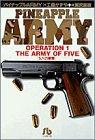 パイナップルARMY (Operation 1)