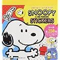 スヌーピー・シールブック: SNOOPY&HIS FRIEND STICKERS (まるごとシールブック) (0 クリップ)