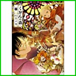 くおんの森 (リュウコミックス) 1~6 巻
