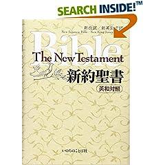 ISBN:4264034167