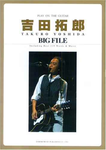 吉田拓郎 ギター