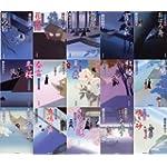 【Amazon.co.jp限定】隅田川御用帳1~15巻セット 藤原緋沙子さん直筆サイン色紙付き