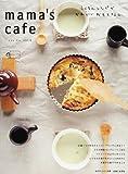 mama's cafe (vol.3)