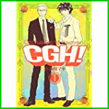 CGH! (Feelコミックス) 全 5 巻
