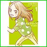 新装版 うさぎドロップ (フィールコミックス FC SWING) 1~10 巻