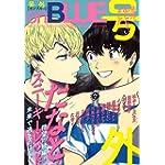 号外 onBLUE (onBLUEコミックス)
