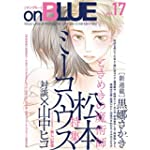 onBLUE vol.17 (on BLUE COMICS)