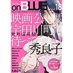 onBLUE vol.18 (onBLUEコミックス)