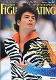 ワールド・フィギュアスケート (24)
