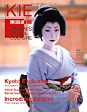KATEIGAHO INTERNATIONAL EDITION 2007 SPRING ISSUE