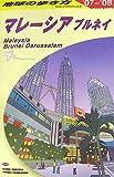 D19 マレーシア/ブルネイ―2007~2008