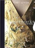 花の手仕事―flowerworks