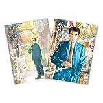 【五郎オリジナルペーパーナプキン付】 孤独のグルメ2冊セット