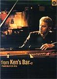 ピアノソロ 平井堅/from Ken's Bar+2