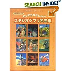 ISBN:4636820843