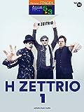 STAGEA アーチスト(5~3級)Vol.30 H ZETTRIO [1]