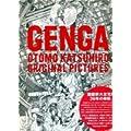 GENGA - OTOMO KATSUHIRO ORIGINAL PICTURES - (0 クリップ)