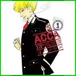 ACCA13区監察課 (ビッグガンガンコミックススーパー) 1~5 巻